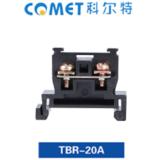 TBR-20A组合式接线端子